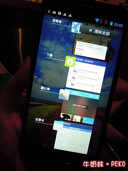 InFocus M320 八核 鴻海 大螢幕手機22