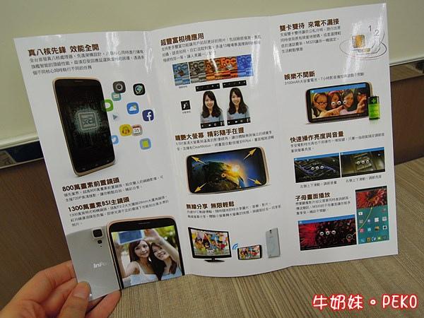 InFocus M320 八核 鴻海 大螢幕手機23