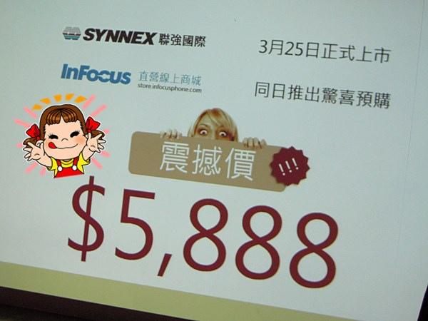 InFocus M320 八核 鴻海 大螢幕手機25