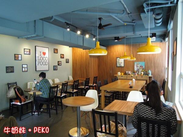 南京東路 LoCo Food 樂口福 早午餐  樂口捲  酥皮蛋捲 漢堡04