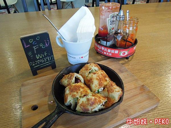 南京東路 LoCo Food 樂口福 早午餐  樂口捲  酥皮蛋捲 漢堡05