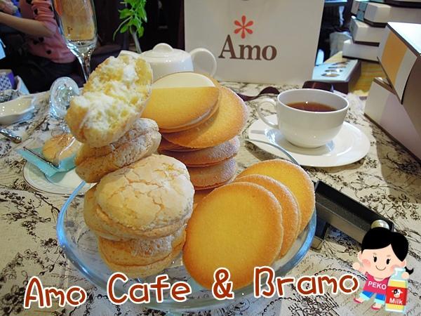 Amo Cafe 阿默咖啡 板橋 Bramo 永寧站美食 阿默門市 01