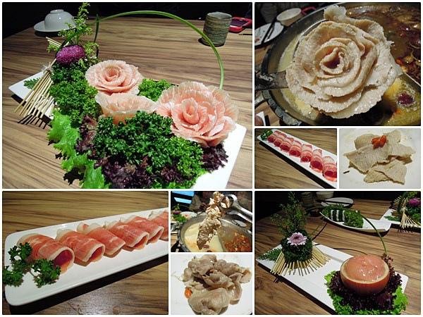 花食間麻辣鴛鴦火鍋11