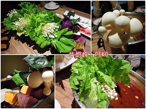 花食間麻辣鴛鴦火鍋18