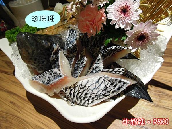 花食間麻辣鴛鴦火鍋20