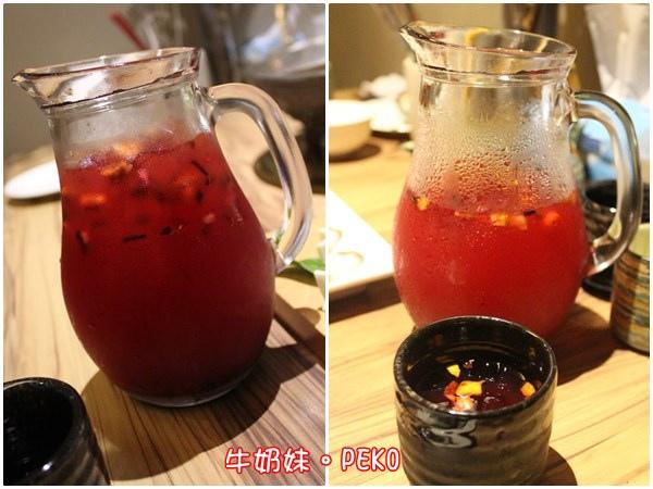 花食間麻辣鴛鴦火鍋07