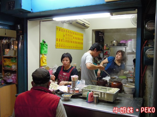 一香飲食店 宜蘭車站美食 大麵章 賭博麵 01