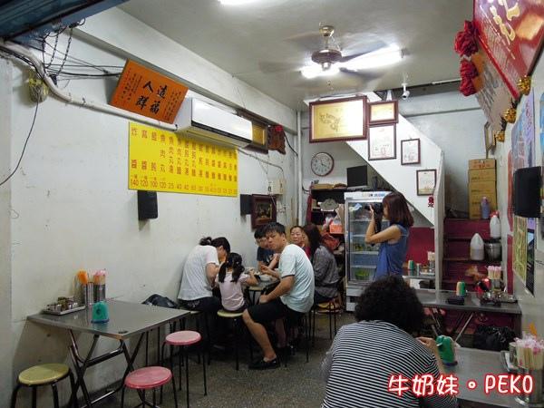 一香飲食店 宜蘭車站美食 大麵章 賭博麵 04