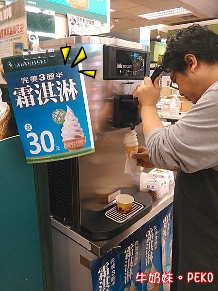 松青超市聖代霜淇淋02