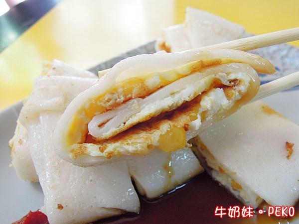 板橋 河粉蛋餅  廣式河粉煎  早餐04