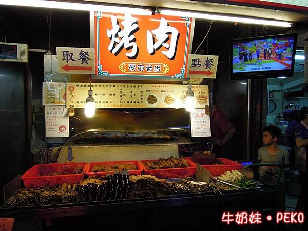 宜蘭 羅東夜市 小吃 烤肉風味 烤肉老店01