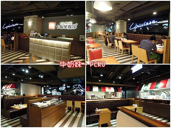 Capricciosa卡布里喬莎  台北餐廳 台北車站美食 枕頭披薩03