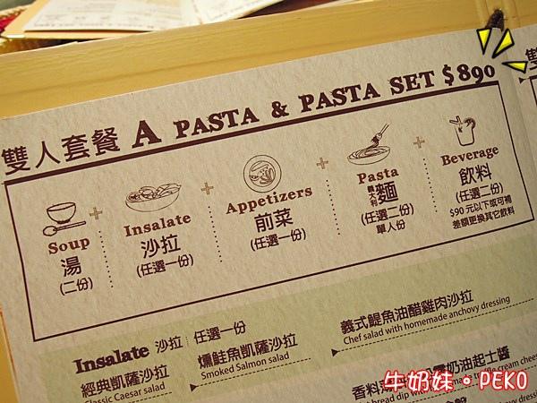 Capricciosa卡布里喬莎  台北餐廳 台北車站美食 枕頭披薩02-1