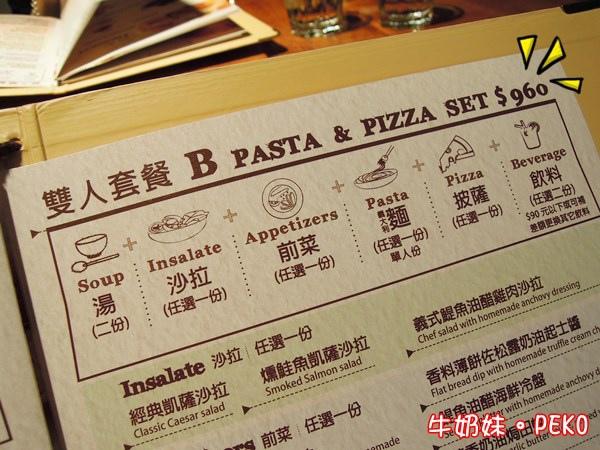 Capricciosa卡布里喬莎  台北餐廳 台北車站美食 枕頭披薩02-2