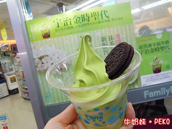 全家 NISSEI 抹茶霜淇淋 抹茶冰淇淋 宇治金時聖代 門市地址06