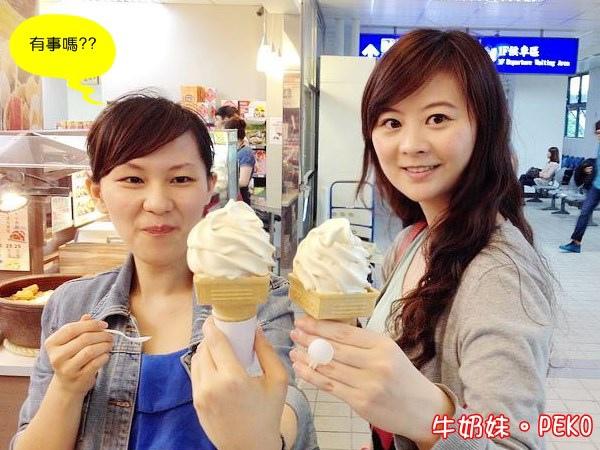 新東陽霜淇淋 新東陽 霜淇淋門市 冰淇淋06