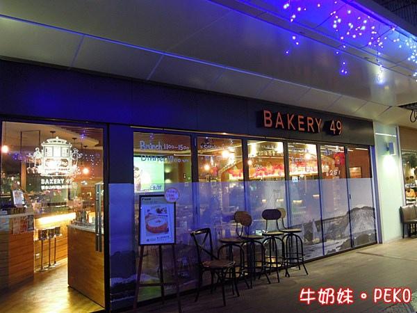Bakery 49 板橋美食 板橋餐廳  團體聚餐 酸麵包 舊金山料理01