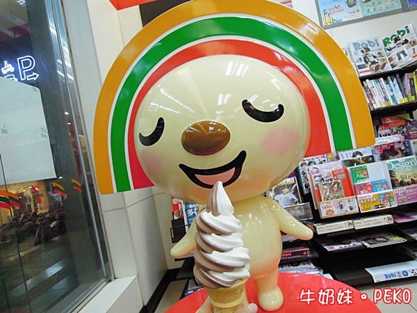 7-11 巧克力霜淇淋 北海道霜淇淋 比利時巧克力 門市06