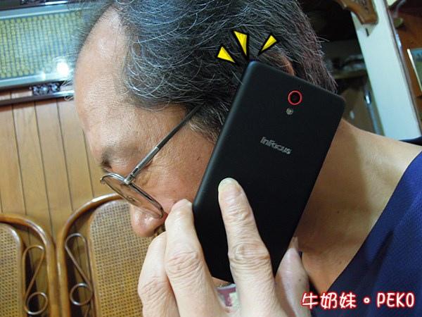 鴻海 InFocus M210 4.7吋 四核 智慧型手機  雙卡 開箱 紅米03