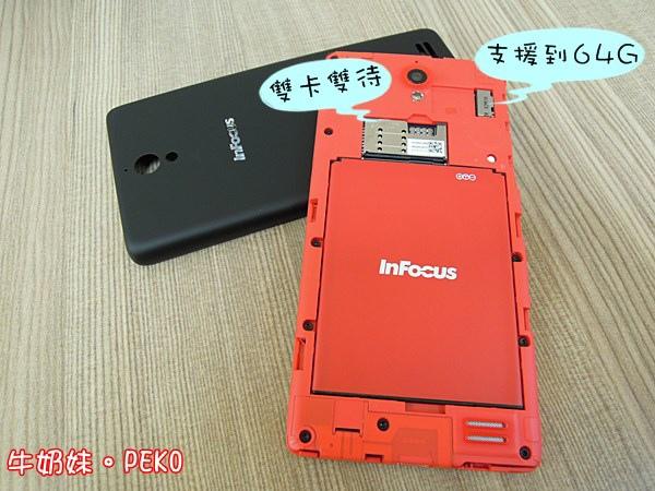 鴻海 InFocus M210 4.7吋 四核 智慧型手機  雙卡 開箱 紅米05