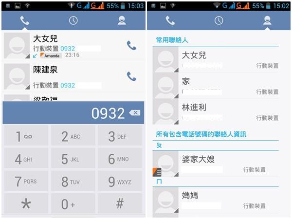 鴻海 InFocus M210 4.7吋 四核 智慧型手機  雙卡 開箱 紅米07