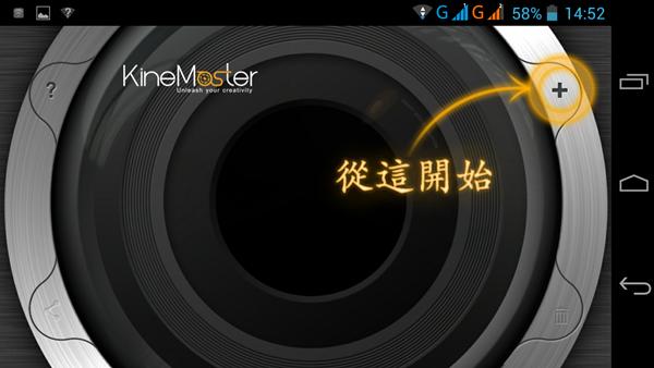 鴻海 InFocus M210 4.7吋 四核 智慧型手機  雙卡 開箱 紅米09