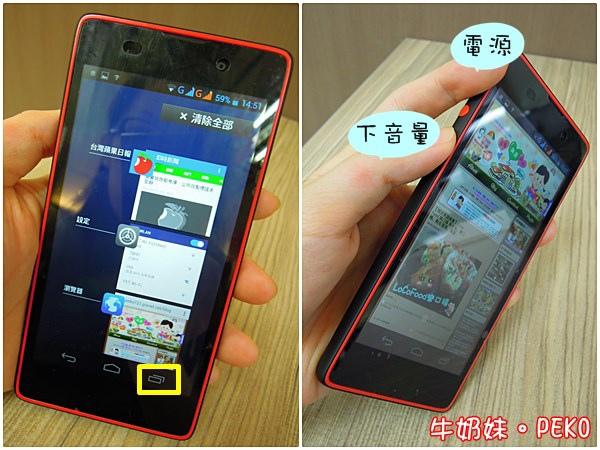 鴻海 InFocus M210 4.7吋 四核 智慧型手機  雙卡 開箱 紅米12