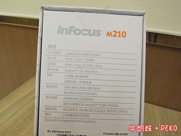 鴻海 InFocus M210 4.7吋 四核 智慧型手機  雙卡 開箱 紅米11