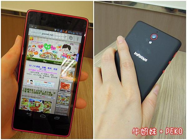 鴻海 InFocus M210 4.7吋 四核 智慧型手機  雙卡 開箱 紅米13