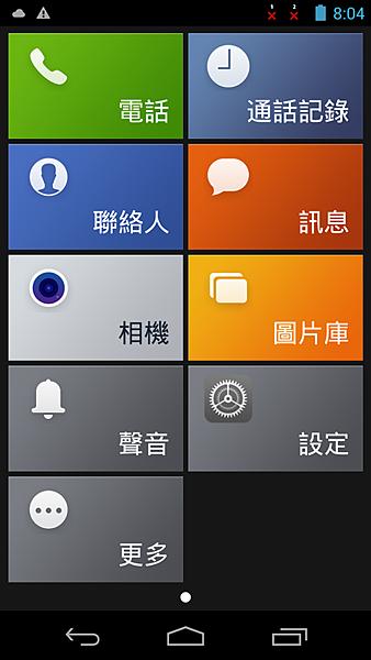EZ mode 鴻海 InFocus M210 4.7吋 四核 智慧型手機  雙卡 開箱 紅米