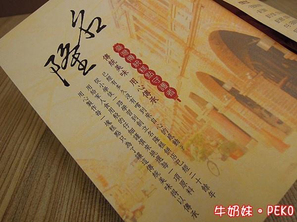 網購美食 杏仁餅 綠豆糕 名隆03