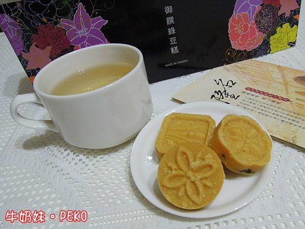 網購美食 杏仁餅 綠豆糕 名隆11