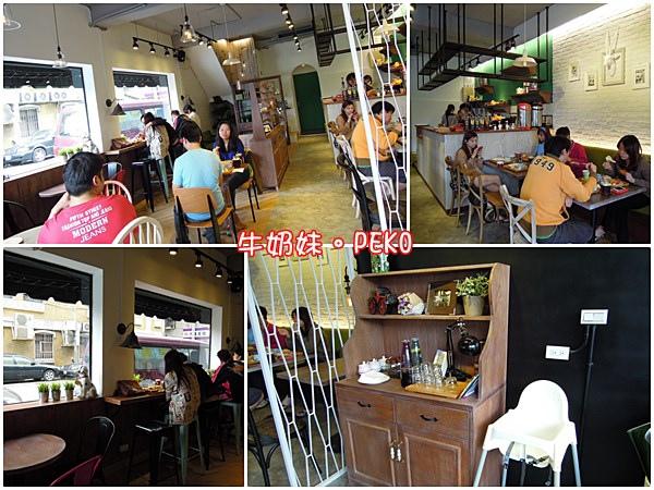 甜福 Fuku Brunch 板橋 早午餐02