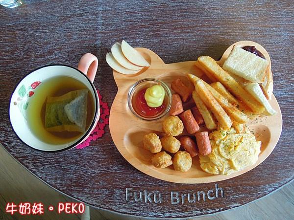 甜福 Fuku Brunch 板橋 早午餐08