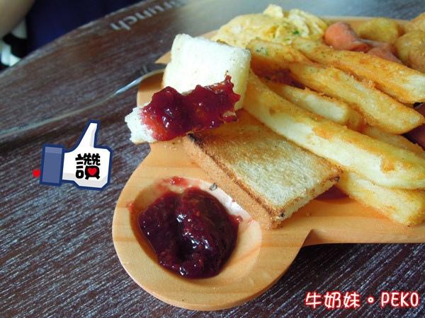 甜福 Fuku Brunch 板橋 早午餐09