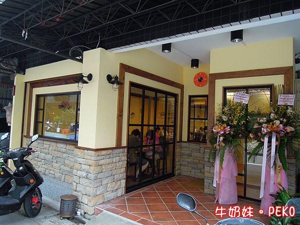 板橋 早午餐 饗樂食間 江子翠 咖啡01
