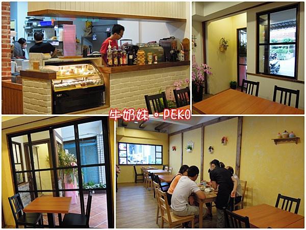 板橋 早午餐 饗樂食間 江子翠 咖啡02