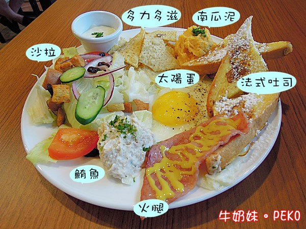 板橋 早午餐 饗樂食間 江子翠 咖啡06