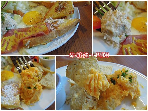 板橋 早午餐 饗樂食間 江子翠 咖啡07