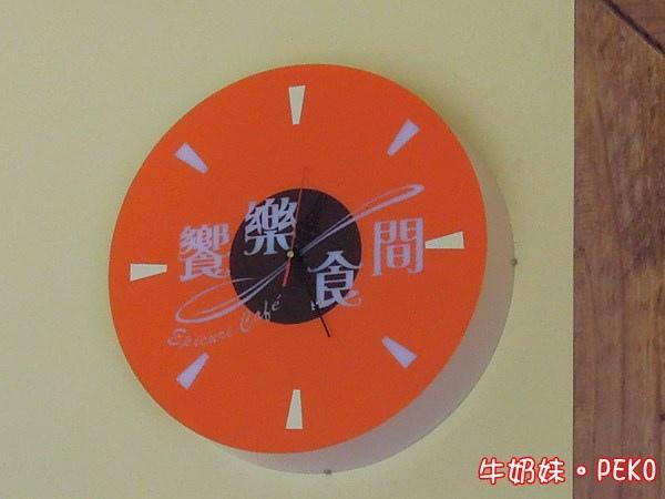 板橋 早午餐 饗樂食間 江子翠 咖啡08