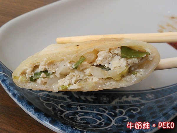 東區 江蘇菜盒子 豆腐捲 05