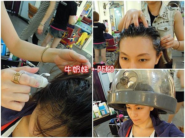 A.salon 板橋 剪髮 燙髮 護髮 極緻頭皮養護10