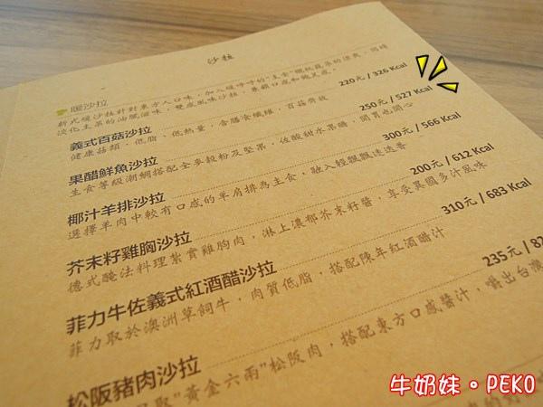 卡菲特咖啡 CalFit Cafe 內湖餐廳  西湖站美食 親子餐廳08