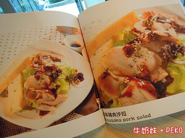 卡菲特咖啡 CalFit Cafe 內湖餐廳  西湖站美食 親子餐廳09