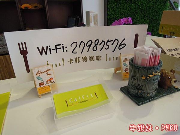 卡菲特咖啡 CalFit Cafe 內湖餐廳  西湖站美食 親子餐廳19