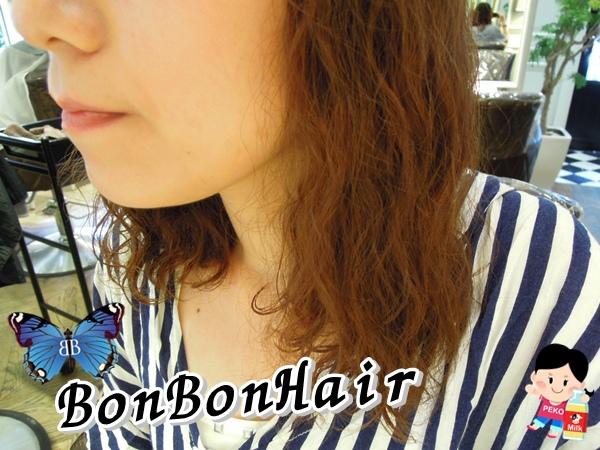 捷運中山站 BonBonHair 韓國 泡麵頭