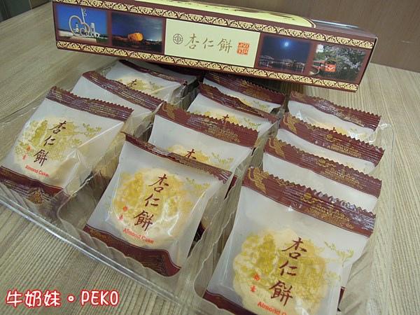 網購美食 杏仁餅 綠豆糕 名隆12