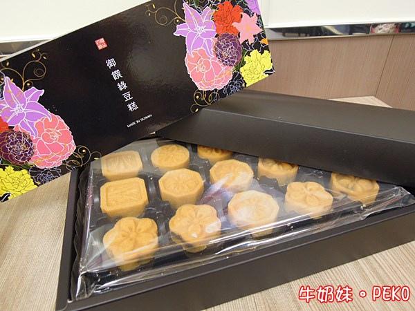 網購美食 杏仁餅 綠豆糕 名隆02