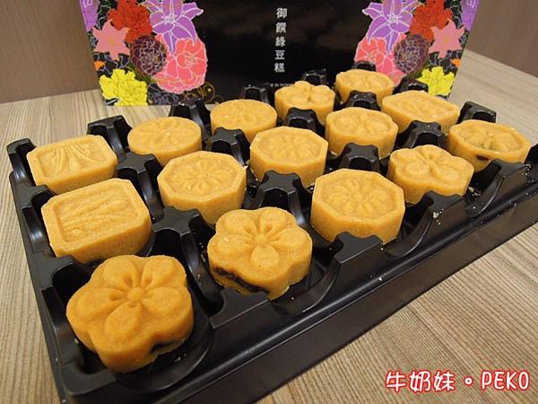 網購美食 杏仁餅 綠豆糕 名隆05