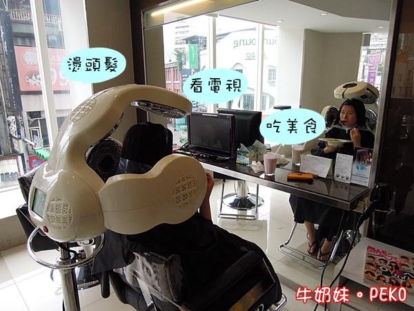 In% HAIR Salon&cafe 3D立體拉花咖啡 小煜的店13